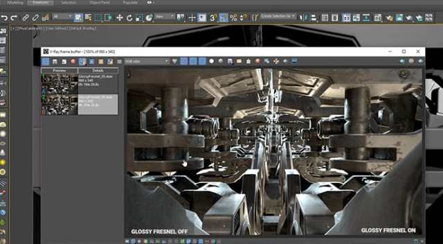 V-Ray Next 4.1002 For 3ds Max 2013-2019