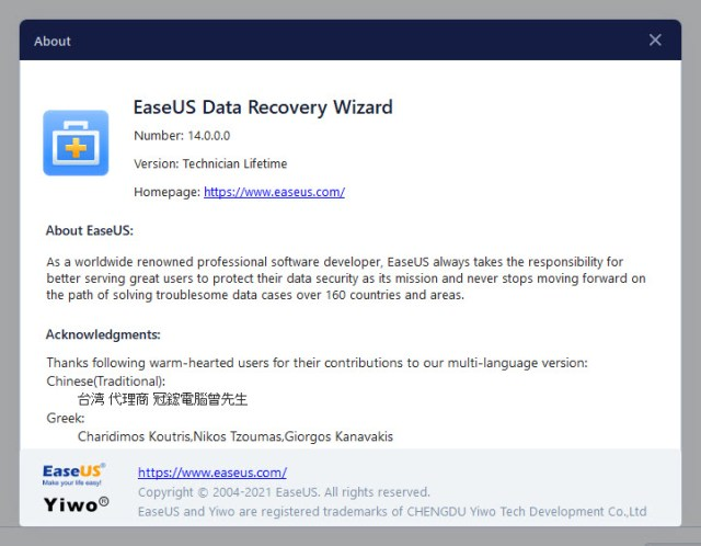 EaseUS Data Recovery Wizard Technician 14.0