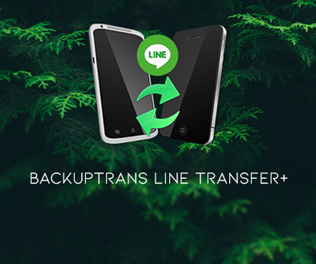 Backuptrans Android iPhone Line Transfer Plus