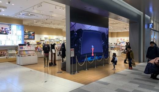 ディズニーストア名古屋ゲートタワーモール店は品揃えが悪かった…子供と行ったら楽しめるかも。