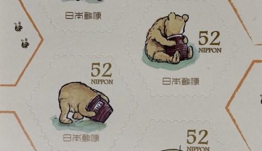 ディズニー 切手コレクション(4月29日に追加)