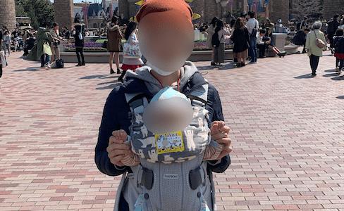 0歳(6ヶ月)赤ちゃん連れディズニーデビュー!最高の抱っこ紐よだれカバーゲット!