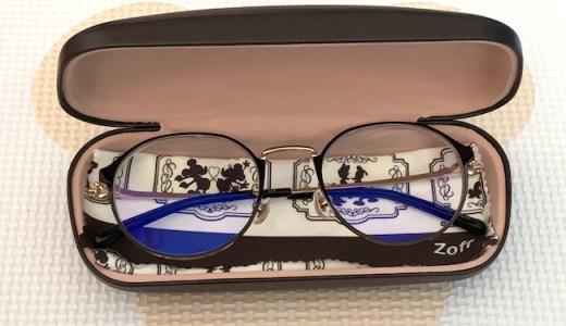 zoffディズニーコレクションのミッキーメガネが可愛すぎ!勢いで買っちゃいました♪