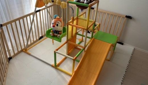 ディズニーのプーさん室内用ジャングルジムは1点だけ注意点が…1歳でも十分楽しんでます♪