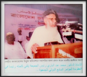প্রফেসর ড. মুহাম্মাদ আব্দুল বারী