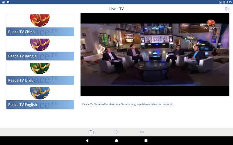 অ্যান্ড্রয়েড অ্যাপ: Peach TV Network - সরাসরি পিস টিভি দেখুন