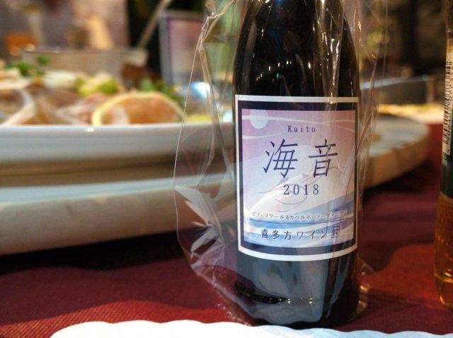 喜多方ワインを楽しむ会
