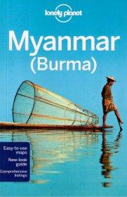 3a6b987812365890c3ddd839645c4f76.lonely-planet-myanmar-birma_MED