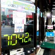 9/23 本日のインゴット買取相場価格