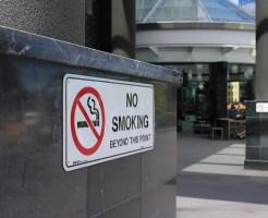 路上禁煙の場所