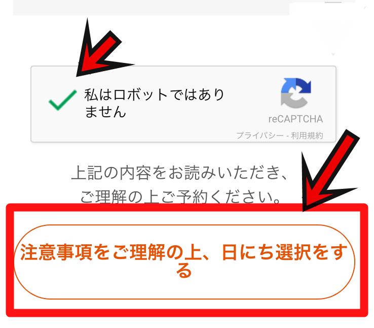 glo-yoyaku9