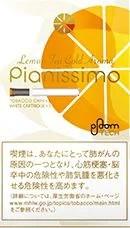 プルームテックレモン味