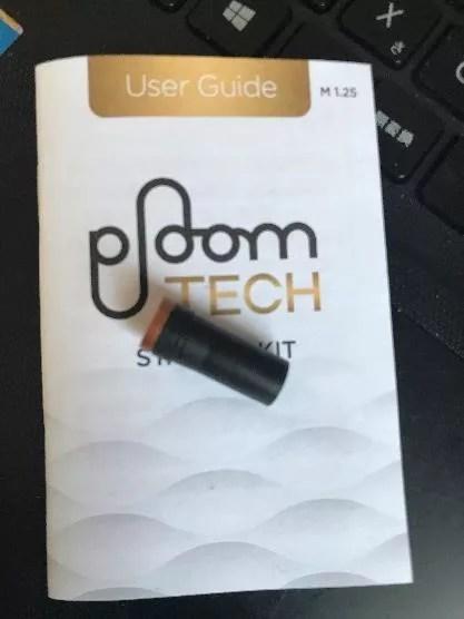 たばこカプセル