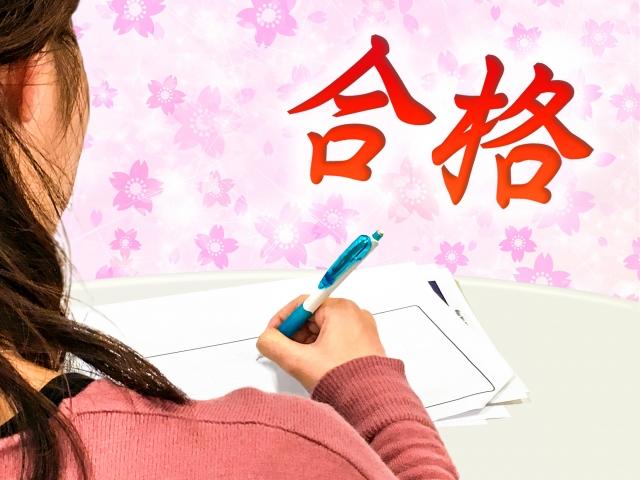 授業をしない学習塾「武田塾」から学ぶ、『管理』の重要性