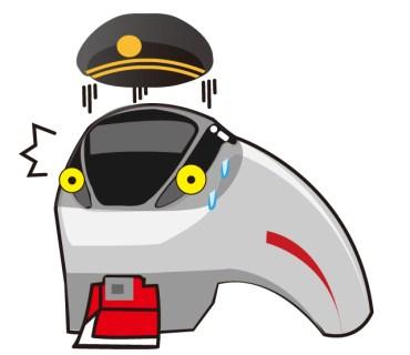 大人気!鉄道カワイイキャラ第27弾(E657系ひたち)