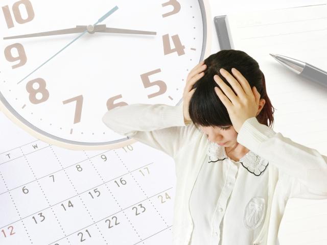 3つの仕事を1/3の割合で進めることが10年後に生き残る条件