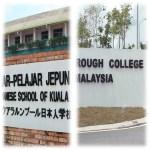 マレーシア留学で日本人学校、インター校という選択