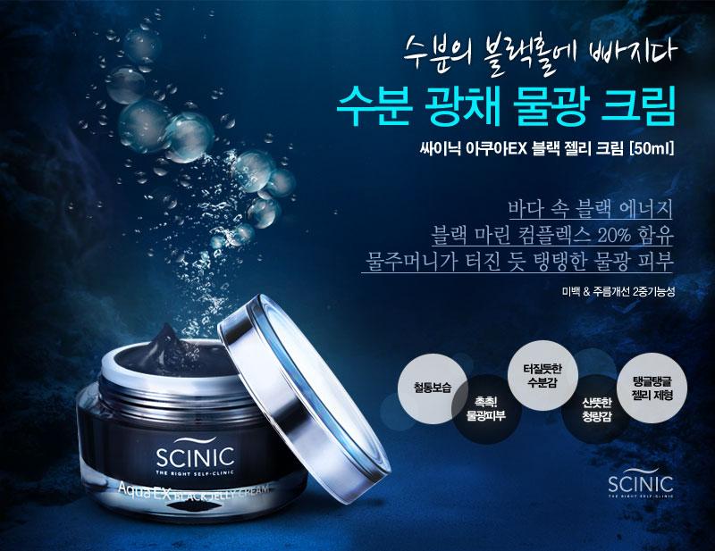 care,korean,cosmetic,korean set,toner,moisture,emulsion,serum,4set,skin Moisture,cosmetics,gift Ampoule, SCINIC,scinic,Womens,Cosmetic,Hyaluronic, cosmetics,Gel,cream