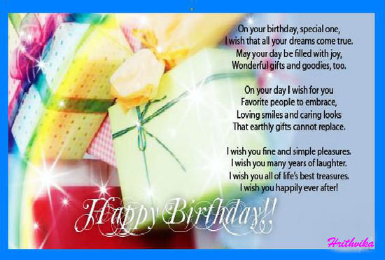 Simple Pleasures Free Happy Birthday Ecards Greeting Cards 123