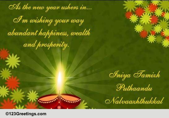 Abundant Happiness On New Year Free Tamil New Year ECards 123 Greetings