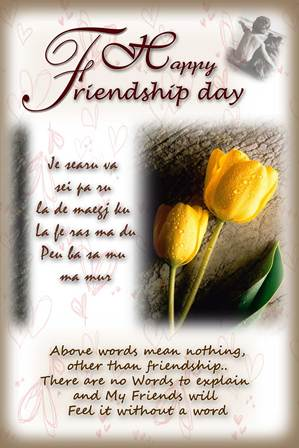 Friendship Day Free Friends Forever ECards Greeting