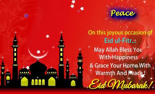 Beautiful Eid Mubarak Wishes Free Eid Mubarak ECards Greeting Cards 123 Greetings