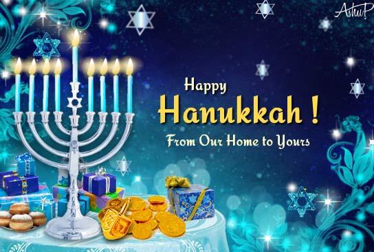 Happy Hanukkah Cards Free Happy Hanukkah Wishes Greeting
