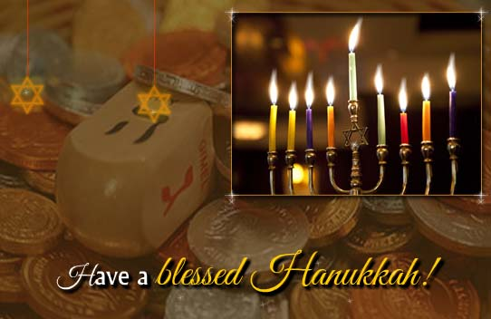 May Your Home Be Bright With Love Free Happy Hanukkah ECards 123 Greetings