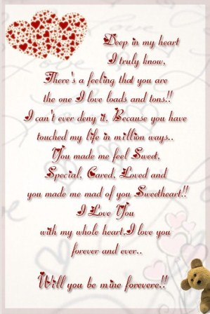 Will U Be My Valentine Free Be My Valentine ECards
