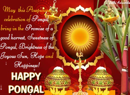 Wishes For A Prosperous Pongal Free Pongal ECards Greeting Cards 123 Greetings