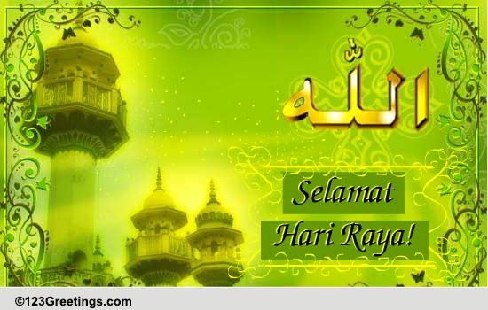 Hari Raya Cards Free Hari Raya Wishes Greeting Cards 123 Greetings