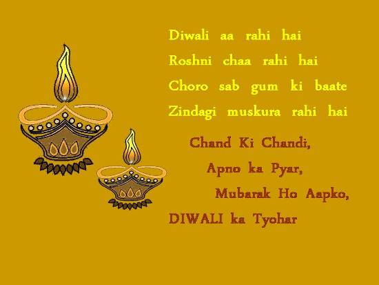 Deepawali Greetings For Dear Ones Free Family ECards Greeting Cards 123 Greetings