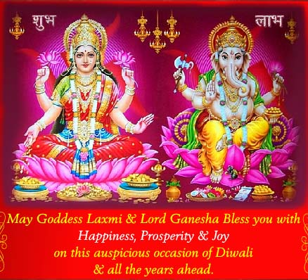 Diwali Wishes Amp Blessings Free Happy Diwali Wishes ECards 123 Greetings
