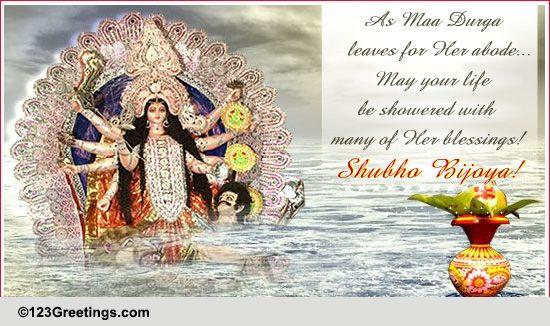 Durga Puja Shubho Bijoya Cards Free Durga Puja Shubho Bijoya Wishes 123 Greetings
