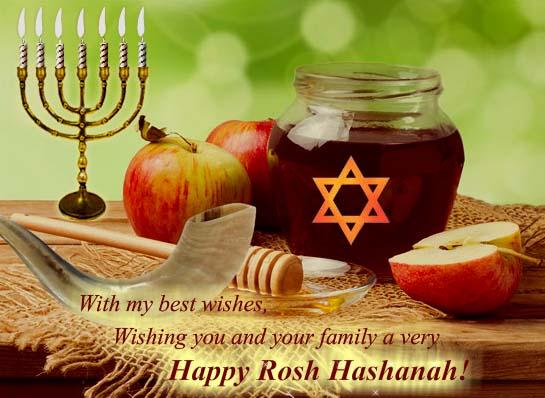 Heartfelt Rosh Hashanah Wishes Free Family ECards Greeting Cards 123 Greetings