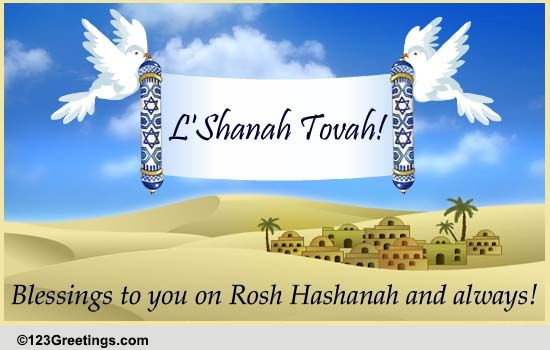 Blessings On Rosh Hashanah Free Wishes ECards Greeting Cards 123 Greetings
