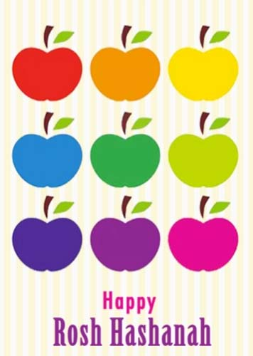 Rosh Hashanah Apples Free Wishes ECards Greeting Cards 123 Greetings
