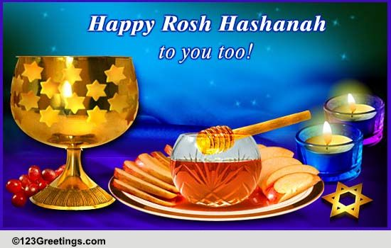 Thank You Amp Happy Rosh Hashanah Free Thank You ECards 123 Greetings