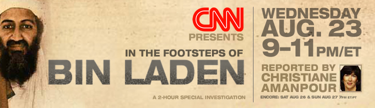 CNN Interview bin-Laden