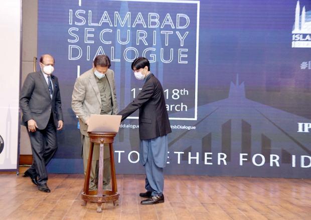 Trends - Islamabad Security Dialogue - Aaj.tv