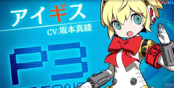 《女神異聞錄Q2》新角色預告片 機器人少女Aegis亮相   電玩01