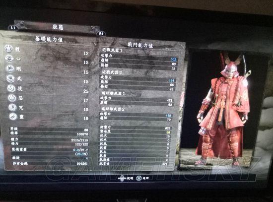 《仁王》雙刀流裝備與技能搭配圖文心得   電玩01