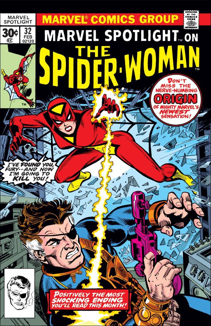 Marvel Spotlight (1971) # 32