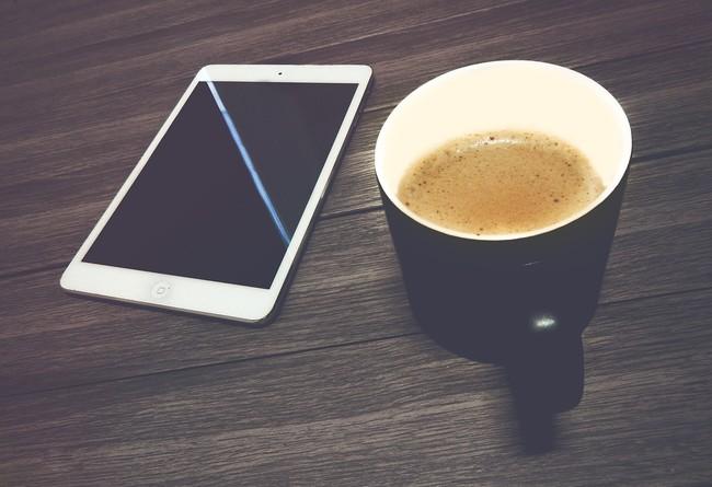taza-cafe-oficina