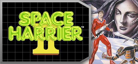Space Harrier Ii