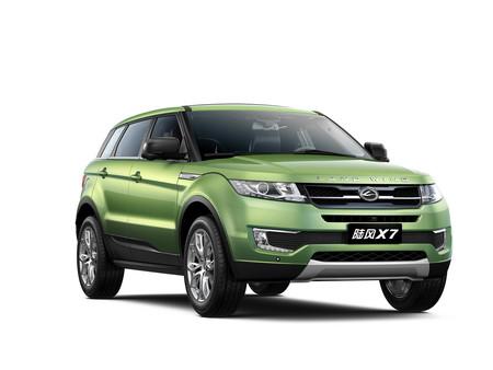 Landwind X7 copia china Range Rover Evoque