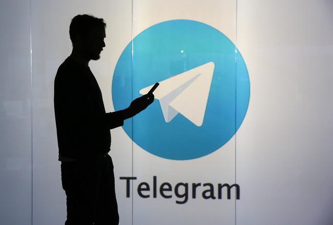 Telegram Bloqueado