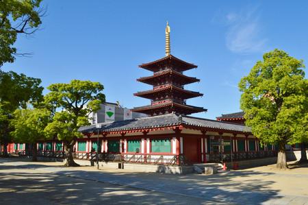 Primer Templo Budista