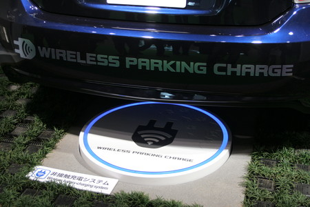 Wireless Charging Point