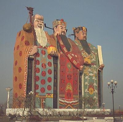 Resultado de imagen de hijos del cielo hotel en langfang
